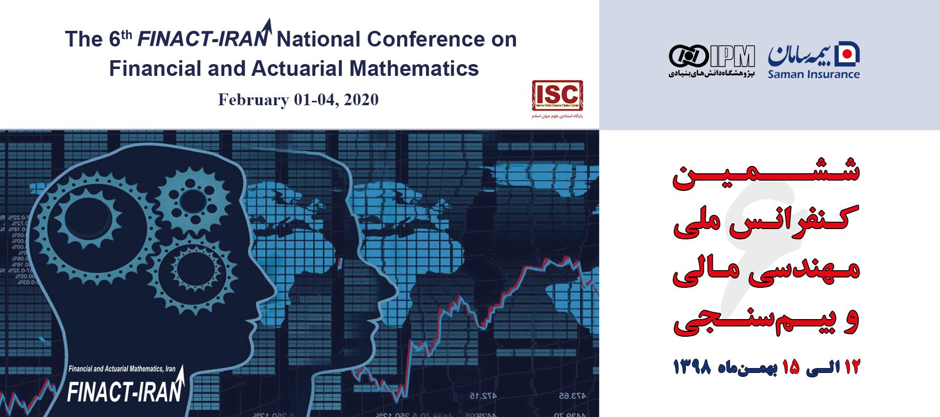 ششمین کنفرانس مهندسی مالی و بیمسنجی